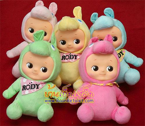 ตุ๊กตาคิวพีชุดม้าโรดี-ท่านั่ง 12 นิ้ว (Kewpie x Rody 12inch)