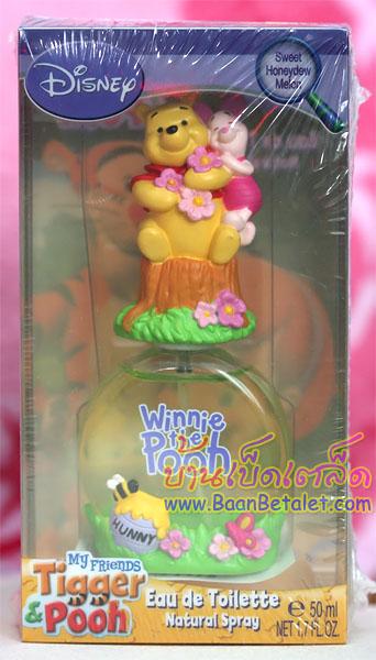 น้ำหอมหมีพูห์ Disney 3D My Friends Tigger & Pooh EDT SP 50ml