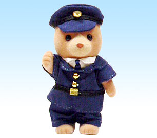 ซิลวาเนียน ชุดตำรวจสำหรับคุณพ่อ (JP) Sylvanian Families Policeman Uniform