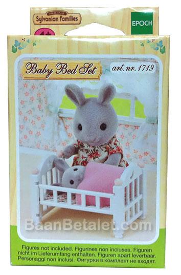 ซิลวาเนียน เตียงเบบี้สีขาว (EU) Sylvanian Families Baby Bed Set