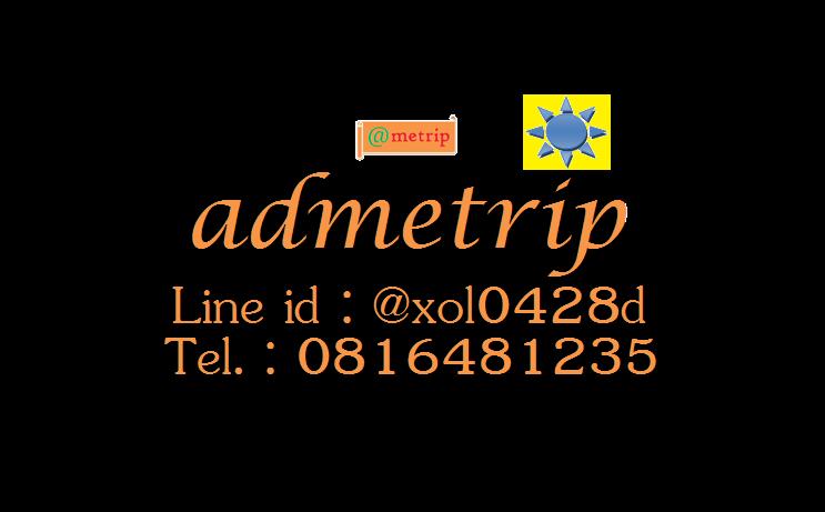 admetrip