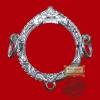 กรอบเงิน 3 ห่วง สำหรับใส่เหรียญทรงกลม หรือลูกอม งานแกะลายยกซุ้มหัวสิงห์ ขนาดเส้นผ่าศูนย์กลาง 2.2 ซม.