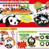 เกมส์ฝึกสมาธิ หมีแพนด้า Panda Darake
