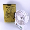 eloop mini usb fan สีขาว