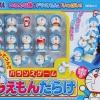 เกมส์ฝึกสมาธิ โดราเอมอนกับไทม์แมชชีน (Full of Doraemon)