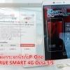 """ฟิล์มกระจก True Smart 4G Octa 5.5"""""""