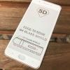 ฟิล์มกระจก5Dกาวเต็มจอ Oppo F1S ขาว