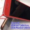 ฟิล์มกระจก Iphone 7/Iphone 8 เต็มจอสีแดง 4D
