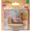 ซิลวาเนียนเบบี้กระต่ายสีเทากับเปล (EU) Sylvanian Families Grey Rabbit Baby with Crib