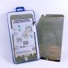 ฟิล์มกระจก(ฟิล์มกันรอย) 3 มิติ Iphone 6Plus/6S Plus สีเงิน 2in1 (หน้า-หลัง)