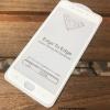 ฟิล์มกระจก5Dกาวเต็มจอ Oppo R9S ขาว