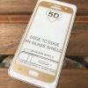 ฟิล์มกระจก5Dกาวเต็มจอ S7 ทอง