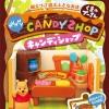 ReMent Pooh Candy Shop ชุดร้านขนมของหมีพูห์