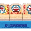 ชุดตัวปั๊มฐานไม้โดราเอมอน 3 แบบ SDH-021 (Doraemon Stamp Set)