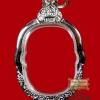 ตลับเงินใส่เหรียญหลวงพ่อสุด ปี 17 21 23 งานขัดเงายกซุ้มหัวสิงห์ ขนาด สูง 3.4 ซม. x กว้าง 2.6 ซม.