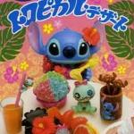 รีเม้นของจิ๋ว..รวมสติทช์ 8 แบบ Re-ment Stitch Tropical Dessert