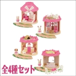 [SOLD OUT] ซิลวาเนียนมินิเบบี้วินมิลด์ 4 กล่อง (JP) Sylvanian Families Baby Windmill Mini Playset V30
