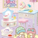 [Out of Stock] รีเมนท์ ชุดเฟอร์นิเจอร์ห้องทวินสตาร์ 8 แบบ Re-Ment Little Twin Stars Dream Girl Room