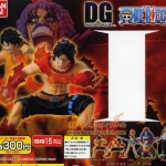 โมเดลวันพีส 5 แบบ (Bandai DG Digital Grade One Piece)