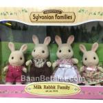 ครอบครัวซิลวาเนียน กระต่ายมิลค์ 4 ตัว Sylvanian Milk Rabbit Family