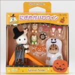 ชุดซิลวาเนียน ฮัลโลวีน Sylvanian Families Halloween Set 2011