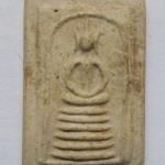 พระสมเด็จวัดเกศไชโย พิมพ์6ชั้นอกตัน เนื้อลื่นเหมือนหินสบู่ PSDK02