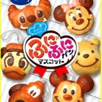 ReMent Disney Character Bread Mascot รีเมนท์ชุด ดีสนีย์ฟูฟู 8 แบบ