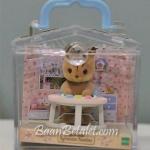 ซิลวาเนียน..เบบี้กระรอกวอลนัทกับรถหัดเดินในกระเป๋าหิ้ว (EU) Sylvanian Families Carry Case Walnut Squirrel Baby & Baby Walker