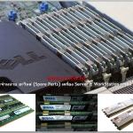 T050N [ขาย,จำหน่าย,ราคา] Dell 8GB 667MHz PC2-5300F Memory Module