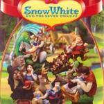 โมเดลสโนว์ไวท์ฟอร์เมชั่นอาร์ต (Disney Characters Formation Arts - SnowWhite and the Seven Dwarfs)