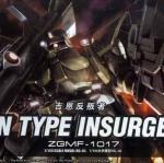 โมเดล Ginn Type Insurgent HG 1/144 TT