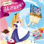 [SOLD OUT] รีเม้นอาหารจำลอง ชุดขนมของอลิซ 10 แบบ Re-ment Alice In Wonderland Secret Candy Mascot