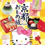 [SOLD OUT] รีเมนท์อาหารจิ๋ว ชุดคิตตี้เกียวโต 8แบบ Re-Ment Hello Kitty Kyoto Otome Trip