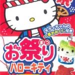 Re-ment Sanrio Character Hello Kitty Festival รีเม้นของจิ๋ว ชุดเทศกาลคิตตี้ 10 แบบ
