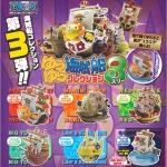 กองทัพเรือวันพีซ ชุดที่ 3 One Piece YuraYura 3