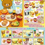 [SOLD OUT] รีเมนท์ของจิ๋ว ชุดอาหารหมีลีลัคคุมา 8แบบ Re-ment Rilakkuma Rice
