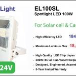 ไฟสปอร์ตไลท์ LED รุ่น EL100SL-12V