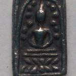 เหรียญหล่อหลวงปู่ศุข วัดปากคลองมะขามเฒ่า เนื้อเงิน พิมพ์วัดระฆังหลังค้อนPR02