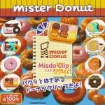 คลิปหนีบกระดาษมิสเตอร์โดนัท 6 แบบ (Misdo Clip by Mister Donut)