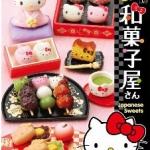 [SOLD OUT] ReMent Hello Kitty Hannari Japanese Sweet Shop รีเม้นอาหารจิ๋ว ชุดขนมญี่ปุ่นคิตตี้ 8 แบบ