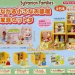 [SOLD OUT] เฟอร์นิเจอร์บ้านซิลวาเนียนมินิ ชุดที่ 3- 5 แบบ (JP) Sylvanian Families Mini Set V20