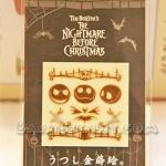 สติกเกอร์ตกแต่งมือถือแจ๊ค-ไนท์แมร์ (Jack - Nightmare Mobile Phone Sticker)