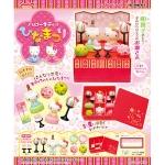 รีเมนท์ของจิ๋ว เทศกาลตุ๊กตาคิตตี้ Re-Ment Hello Kitty Hinamatsuri Set