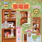 [SOLD OUT] รีเม้นของจิ๋ว..ตู้เก็บของใช้ในบ้านสีน้ำตาล-เล็ก Re-ment Wooden Cupboard - Small