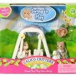 ซิลวาเนียน ชุดชิงช้าเบบี้กับรถเป็ด (US) Calico Critters Swing n Play