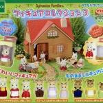 [SOLD OUT] โมเดลตุ๊กตาครอบครัวซิลวาเนียนมินิชุดที่ 3 มี 9 ตัว (Sylvanian Mini Families Vol.3)