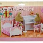 ซิลวาเนียน ชุดห้องนอนของพี่สาวกระต่าย (EU) Sylvanian Families Girl's Bedroom