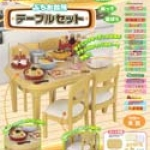 [SOLD OUT] Re-Ment ของจิ๋ว..ชุดโต๊ะอาหาร (Neo Blythe: Dining Table)