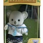 ซิลวาเนียน เด็กชายหมีโคอะล่าชุดนักเรียน (JP) Sylvanian Families Koala Student Boy from Abroad