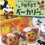 [SOLD OUT] รีเม้นของจิ๋ว..รวมเบเกอรี่มิกกี้มินนี่ Re-ment Mickey-Minie Sweet Bakery